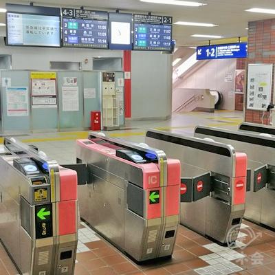京浜急行金沢文庫駅の改札です。