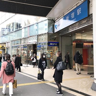 小田急新宿駅入口を通過します。
