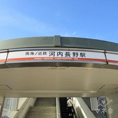 駅外に出ます。振り返って駅舎を見たところです。
