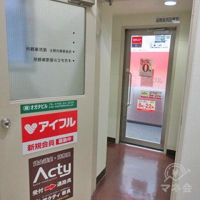 エレベーターでを出てすぐ右手にアイフルの店舗があります。