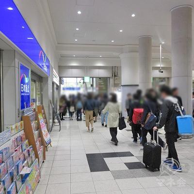 日本旅行を左手に進みます。