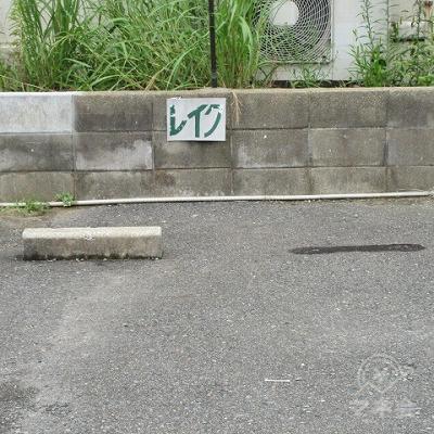レイクALSAの専用駐車場です。