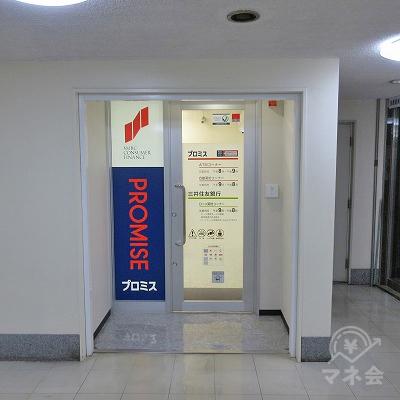 プロミスの入口です。