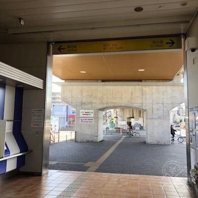 名古屋臨海高速鉄道の名古屋競馬場前駅改札を抜けたら東方面へ向かってください。