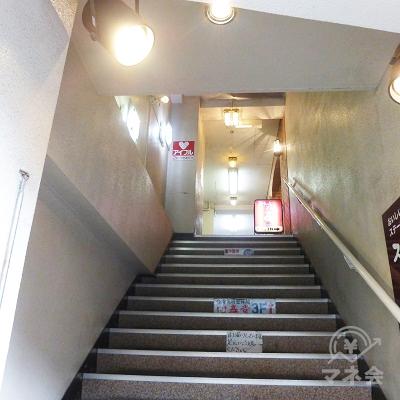 階段の上にアイフル看板があります。