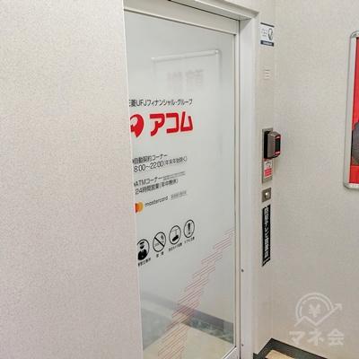 アコム入口のドアです。