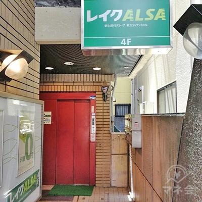 レイクALSAは4階にあります。奥のエレベーターで4階に行きましょう。