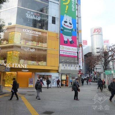 渋谷駅前ビルです。アコム入口は裏です。