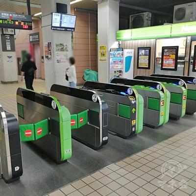 JR稲毛海岸駅の改札です。