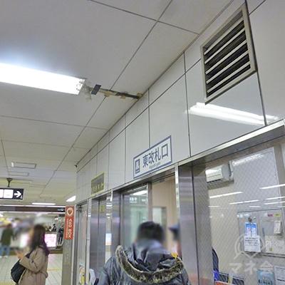 大阪メトロ堺筋線・日本橋駅、東改札口です。