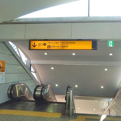 3番出口に向かい、エスカレーター又は階段で下へ行きます。