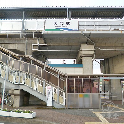 愛知環状鉄道の大門駅にて下車します。
