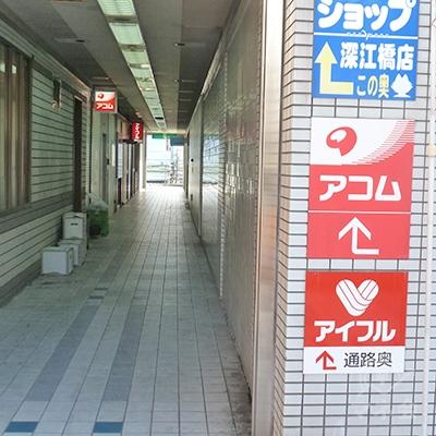 通路を数メートル歩きます。