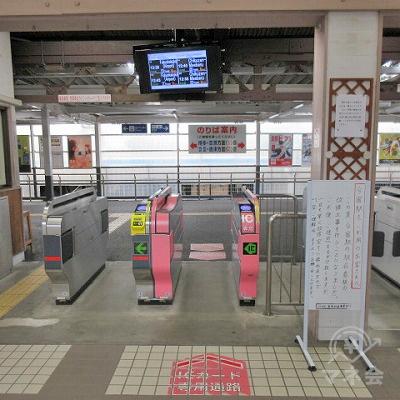 JR筑肥線、今宿駅改札(1つのみ)を出ます。