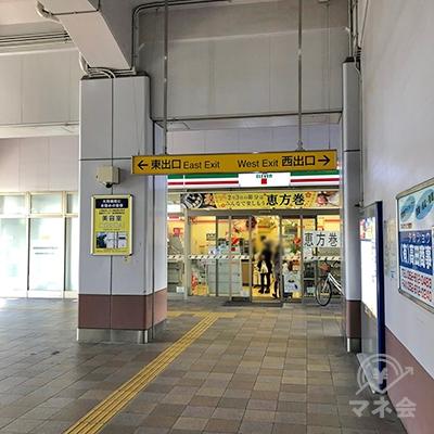 名鉄常滑線の柴田駅改札を抜けたら東出口から出ます。