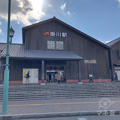 JR東海道本線「掛川駅」の北口です。