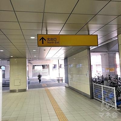 名鉄常滑線の太田川駅改札を出たら、北出口方向へ向かいます。