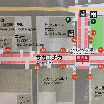 栄駅のS8出口を利用しますので、クリスタル広場にて出口を確認してください。