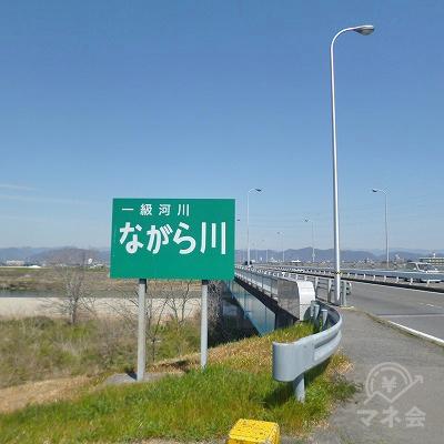 道中、ながら川を橋で渡りながら2kmほど道なりに進んでください。