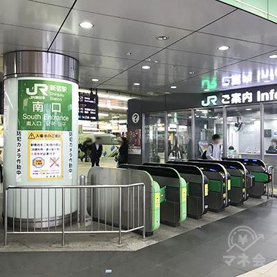 JR山手線新宿駅南口から外に出ます。