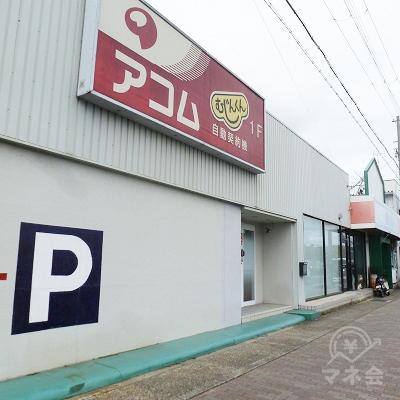 平屋建てのアコム単独の店舗です。駐車スペース付きです。