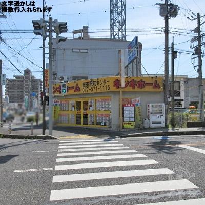 再び横断歩道を渡り、堅田駅前交差点角地にあるキンキホーム側に渡ります。