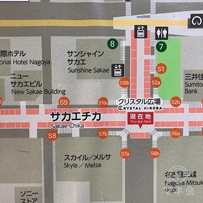 栄駅のS8出口から出ます。案内が非常に少ないのでクリスタル広場で確認して下さい。
