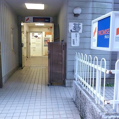プロミスは1階。ビル入口から少し奥まったところにプロミスが見えます。