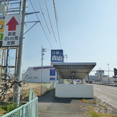 洋服の青山と地下道の入り口が見えてきます。