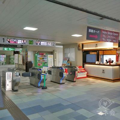 沖縄都市モノレール線(ゆいレール)旭橋駅の改札口です。