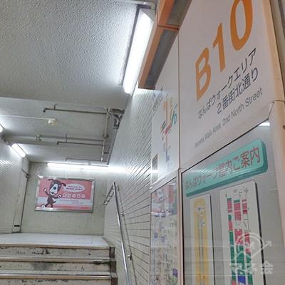 B10階段を上ります。