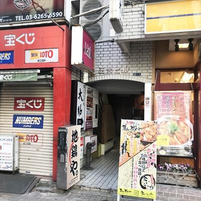 松屋と宝くじ売り場の間に三大ビル入り口があります。