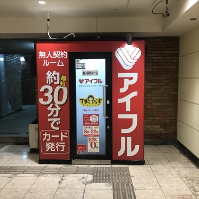 ドアを開けて店舗に入ってください。