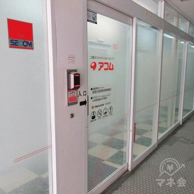 建物に入ってすぐに2つ目の入口があります。