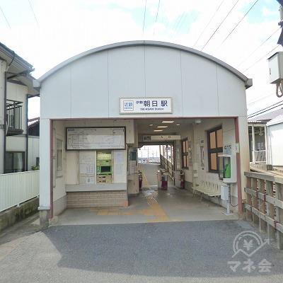 近鉄名古屋線の伊勢朝日駅にて下車します。