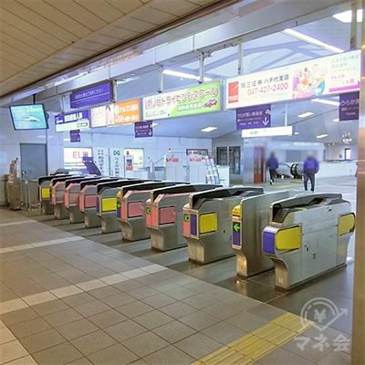 京成電鉄八千代台駅改札です。