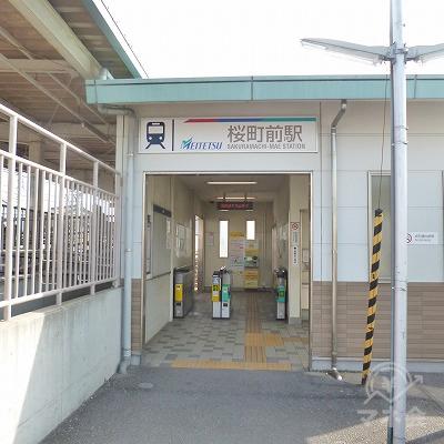 名鉄西尾線の桜町前駅を下車します。改札口は1つのみです。