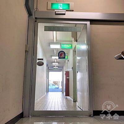 階段の先にレイクALSAの看板が見えてきます。