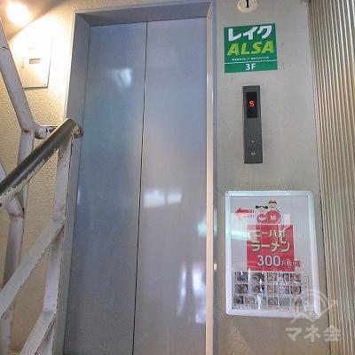 ここでエレベーターに乗り3階に行きます。