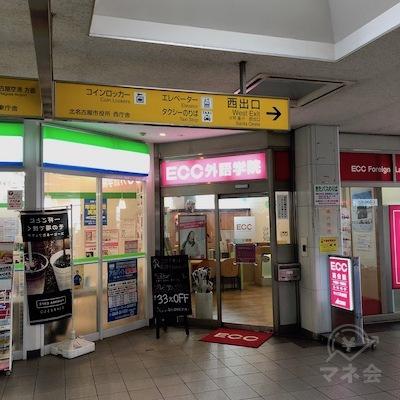 名鉄犬山線の西春駅改札を抜けたら、西出口方面へ向かいます。