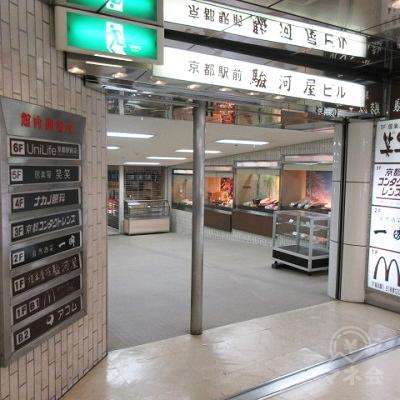駿河屋ビルの地下入口(出口)になります。