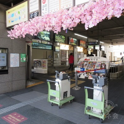 京福電気鉄道嵐山本線、四条大宮駅の改札(1箇所のみ)を出ます。