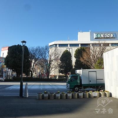 浦和コルソが正面に見える西口です。