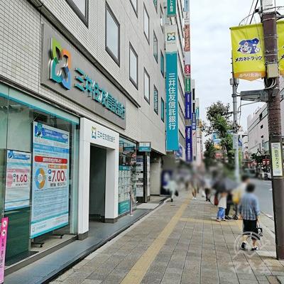 下りた先に三井住友信託銀行があります。