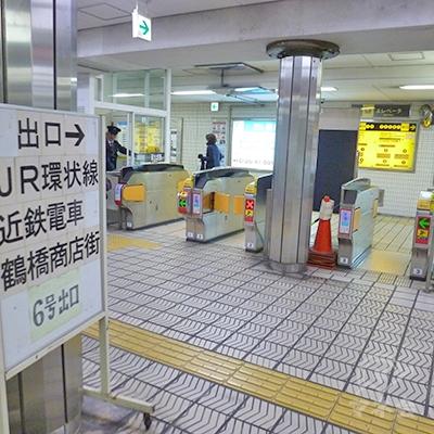 大阪メトロ千日前線・鶴橋駅改札口です(1ヶ所のみです)。