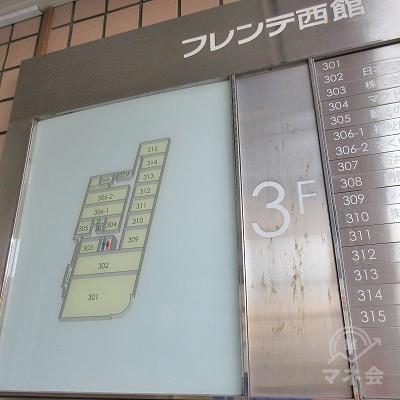 3Fのフロアマップです。