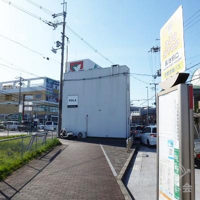 京都京阪バス「長池駅口」バス停を過ぎると歩道が左に寄って行きます。