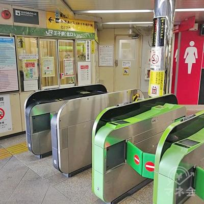 JR王子駅北口改札です。
