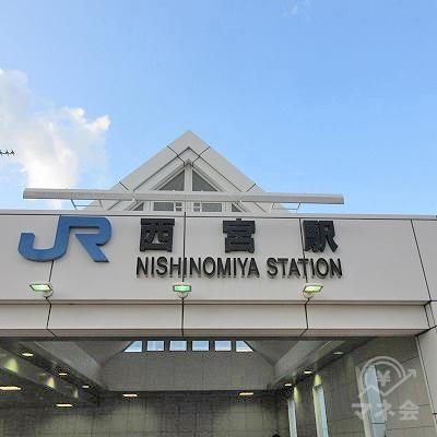 駅名表示(振り返り撮影)