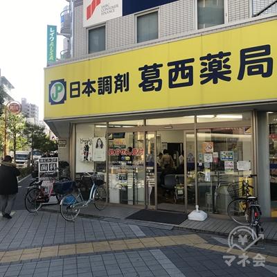 日本調剤葛西薬局を右に曲がります。